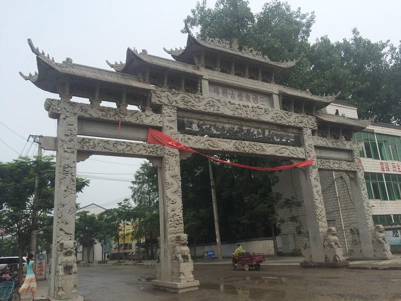2016shanghai1