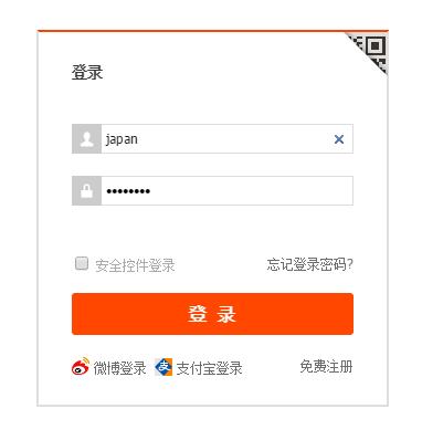 taobao22