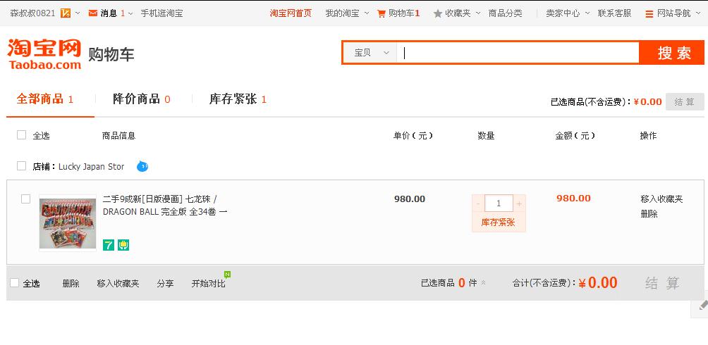 taobao27