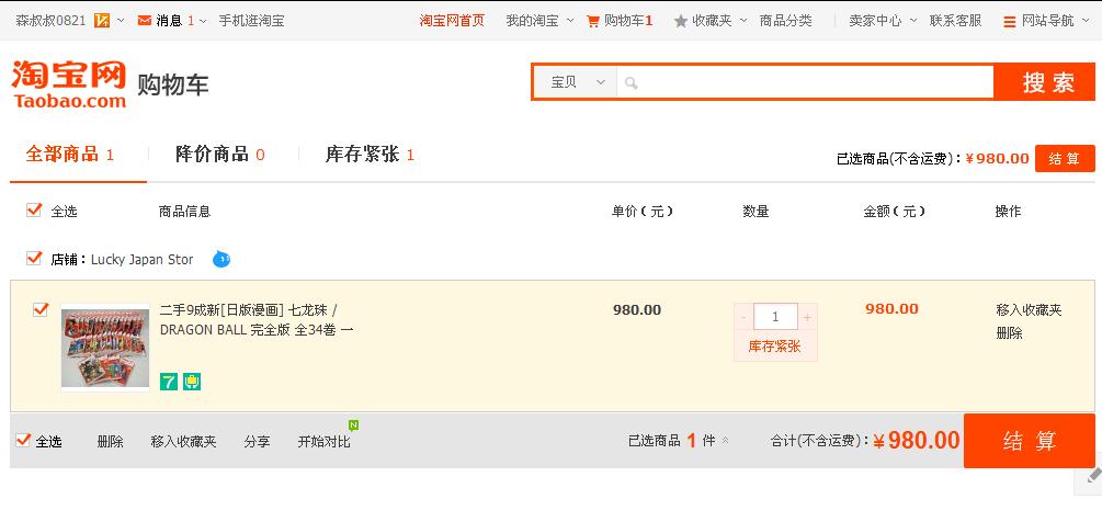 taobao28