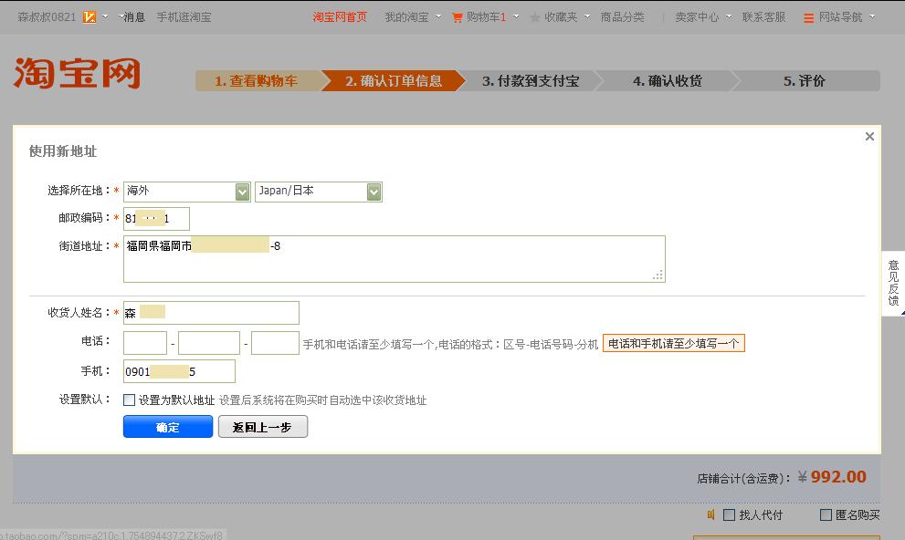 taobao29