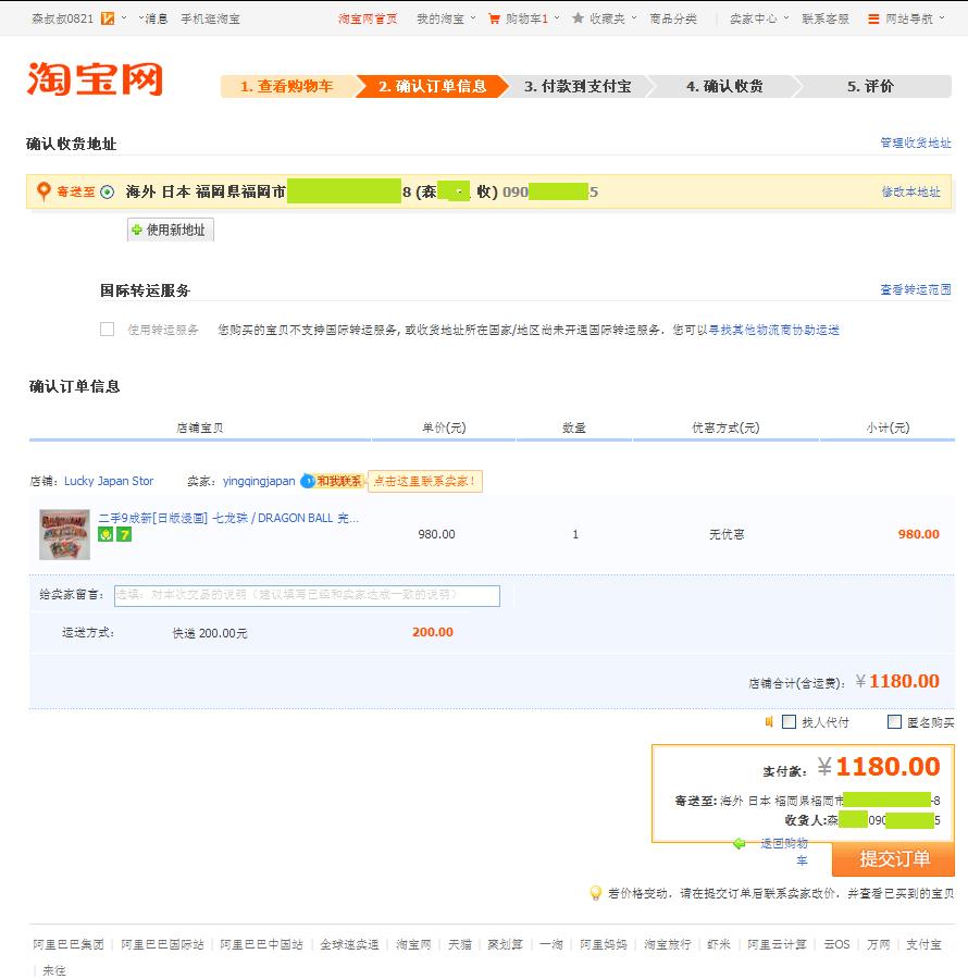 taobao30
